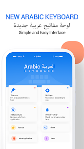 Arabic Keyboard Arabic English For Pc – Latest Version For Windows- Free Download 1