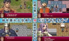 RPG アルファディア - KEMCOのおすすめ画像3