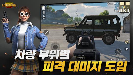 تحميل ببجي الكورية للكمبيوتر وللايفون وللاندرويد PUBG Korean 3