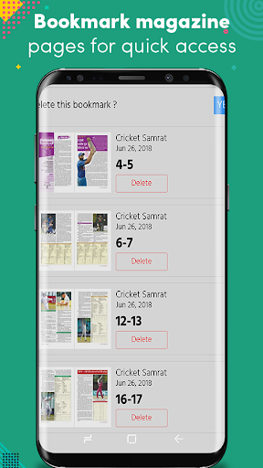 cricket samrat screenshot 3