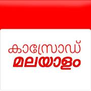 Kasrod Malayalam