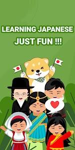 Learn basic Japanese Word and Grammar - HeyJapan 1.65 (Premium)
