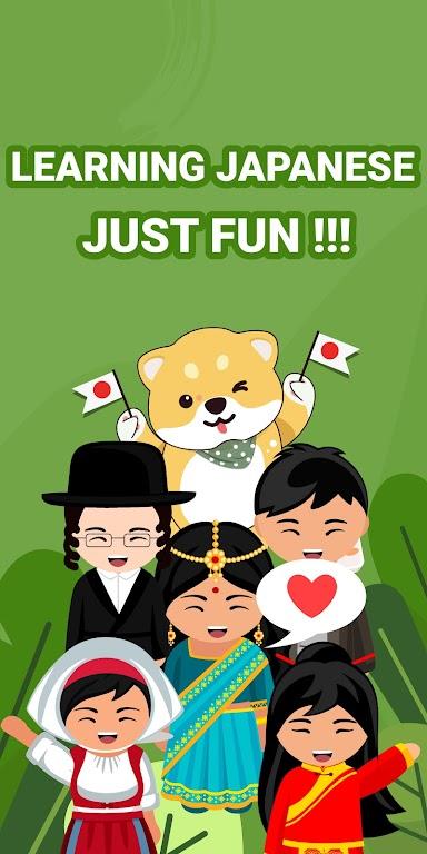 Learn basic Japanese Word and Grammar - HeyJapan  poster 0