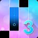 魔法のタイルズ3: ピアノ曲 & ゲーム - Androidアプリ