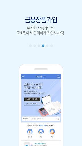 uc218ud611 ud30cud2b8ub108ubc45ud06c uac1cuc778 android2mod screenshots 4