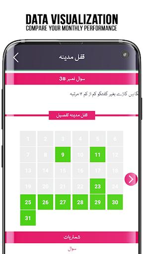 Neik Amaal android2mod screenshots 3