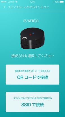 IoT D-roomのおすすめ画像2