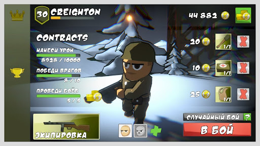 Mini Soldiers: Battle royale 3D 1.2.123 screenshots 17