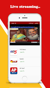 Telugu News Live TV For Pc – How To Install On Windows 7, 8, 10 And Mac Os 2