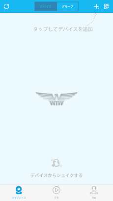 WTW-EAGLEのおすすめ画像3
