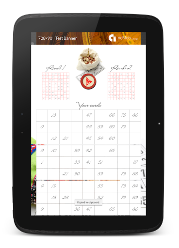 Lotto 1.24 Screenshots 5
