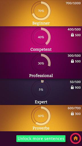 Learn English Sentence Master 1.9 Screenshots 16