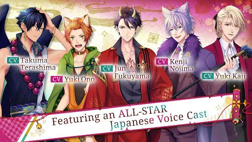 Ayakashi: Romance Reborn - Supernatural Otome Game 1.11.0 screenshots 7