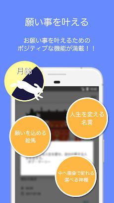 神棚アプリのおすすめ画像5
