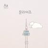 Aa문라이즈™ 한국어 Flipfont 대표 아이콘 :: 게볼루션