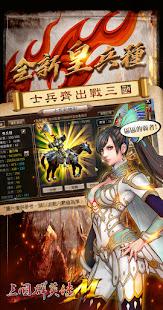 Three Kingdoms Heroes M