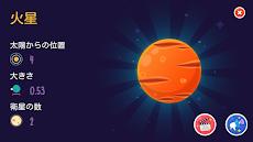 Star Walk - 子供のための天文学:天空マップ、星図、太陽系、惑星、星と星座のおすすめ画像2