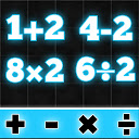 Math Quiz Game :Learn add subtract multiply Divide
