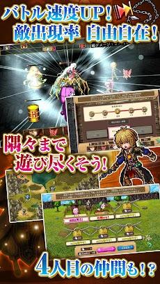 [Premium] RPG ブランドルの魔法使いのおすすめ画像5