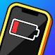 充電パズルゲーム - リチャージプリーズ - Androidアプリ
