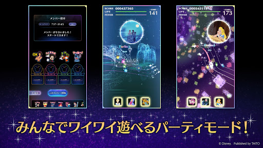 u30c7u30a3u30bau30cbu30fc u30dfu30e5u30fcu30b8u30c3u30afu30d1u30ecu30fcu30c9 android2mod screenshots 8