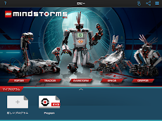LEGO® MINDSTORMS® EV3 Programmerのおすすめ画像1