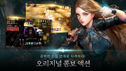 uce74ubc1c ubaa8ubc14uc77c (CABAL Mobile) 1.1.60 screenshots 2