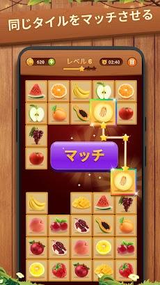 Onet Puzzle -メモリータイルマッチコネクトゲームのおすすめ画像2