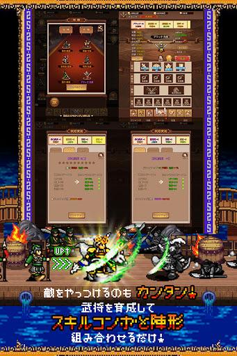 u30d4u30afu30bbu30ebu4e09u56fdu5fd7 apkpoly screenshots 3