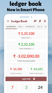 Ledger Book to Manage Credit , Expense & Income