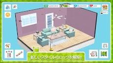 ハウスフリップ: アメリカンドリームを体験できる住宅デザインシミュレーションゲームのおすすめ画像4