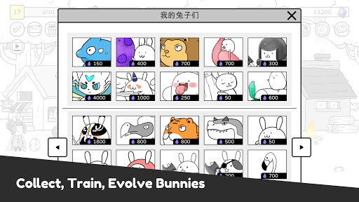 Battle! Bunny : Multiplayer Tower Defense 1.4.3 screenshots 3