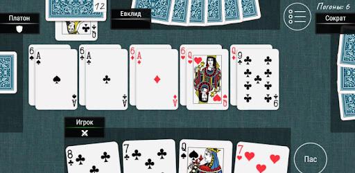 Карты вини винями играть азартные игровые автоматы admiral x com