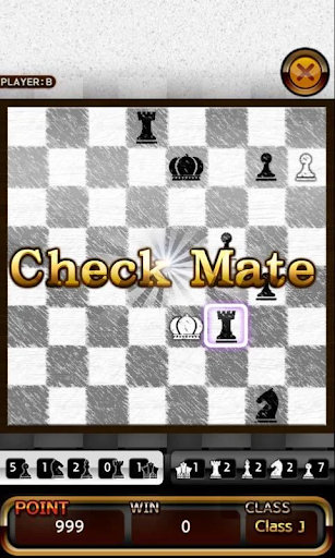 World of Chess 20.12.08 screenshots 2