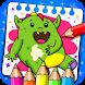 子供のための塗り絵とゲーム - Androidアプリ