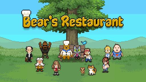 Bear's Restaurant 1.9.0 screenshots 17