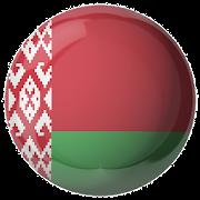 📻 Radio Belarus 🇧🇾
