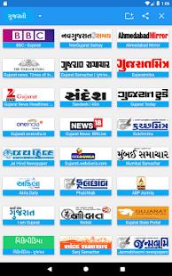 Gujarati News - All Gujarati Newspaper India