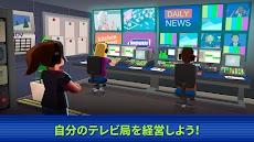 TV Empire Tycoon - テレビシミュレーションゲームのおすすめ画像1