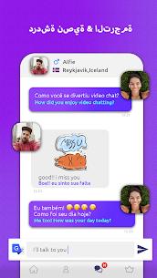 برنامج Bermuda Video Chat تعرف على أناس جدد 4