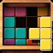 ウッド・ブロックパズルクラシック - Androidアプリ