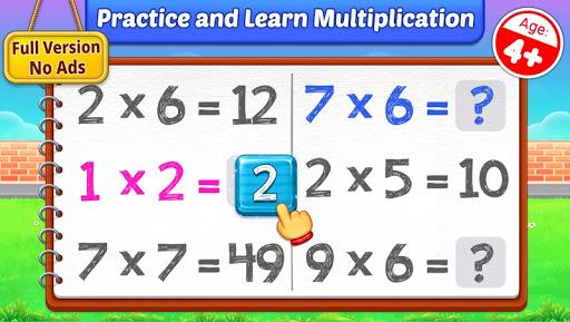 Multiplication Kids - Math Multiplication Tables 1.1.6 screenshots 1