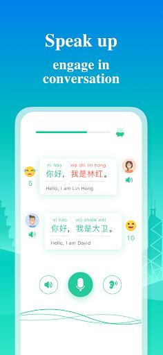 Learn Chinese - ChineseSkill  Screenshots 5