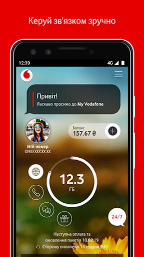 My Vodafone apktram screenshots 1