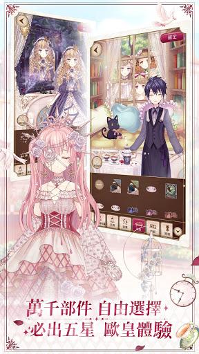 愛麗絲的衣櫥