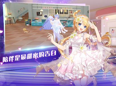 戀戀炫舞團-時尚換裝親密社交音舞M v12.2 Super Mod Menu [Auto Dance Most Content | Perfect on Taiko | Move Speed Multiplier] 7