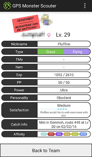 GPS Monster Scouter 0.24.13 screenshots 3