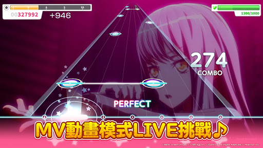 BanG Dream! u5c11u5973u6a02u5718u6d3eu5c0d 4.7.0 screenshots 3