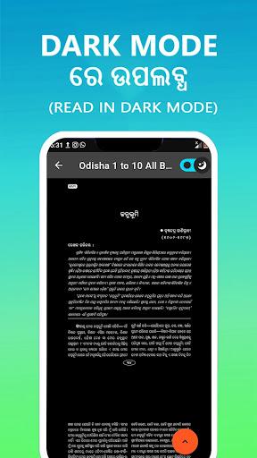 ODISHA 1 TO 10 ALL BOOKS android2mod screenshots 6