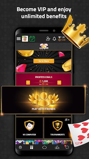 VIP Jalsat | Tarneeb & Trix  screenshots 16